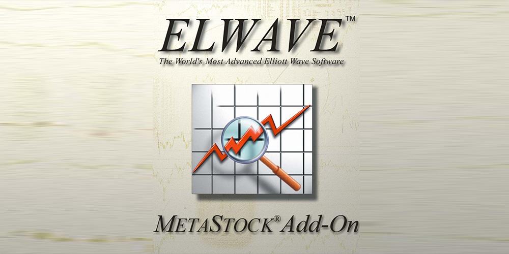 نرم افزار elwave
